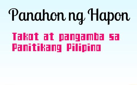 Maikling Kwentong Pilipino sa Panahon ng Hapon by Iane De