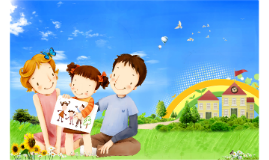 """Copy of """"INFLUENCIA DE LAS PRÁCTICAS SOCIOCULTURALES FAMILIARES EN E"""