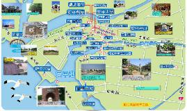 Copy of 安平之旅 go go go