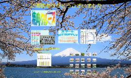 Copy of '13 焼肉くるーず