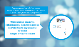 Copy of Workflow - Free Prezi Template