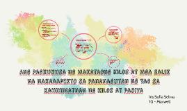 Copy of  Ang Pagkukusa ng Makataong Kilos at Mga Salik na
