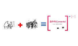 Copy of concerto