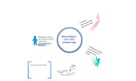 Итоги работы МБОУ УМЦ за 2011-2012 учебный год
