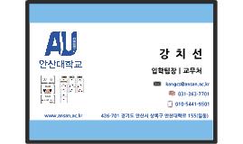 2015_계약학과