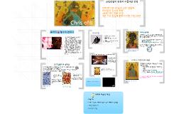 Copy of Copy of Chris ofili