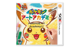 Pokemon Art Academy!!!