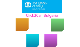 Click2Call Bulgaria