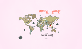 인천국제공항 > 비엣젯공항