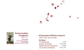 Arthrogryposis Multiplex Congenita