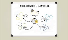 분자의 극성