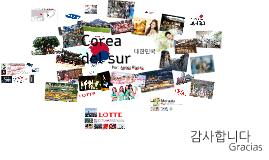 Copy of 대한민국