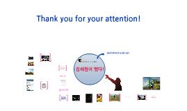 Copy of 동아리방_Culp Korea_김혜원