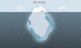Copy of 제5,6공화국