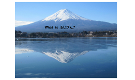Copy of 富士山