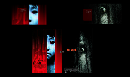 Ju-on: The Grudge (Japanese Original) versus The Grudge (American Remake)