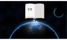 Copy of 창조