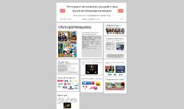 Copy of новости