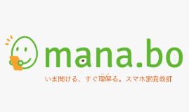 mana.bo合宿_20140730_ (10min)