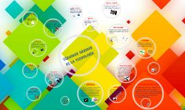 TERMINOS BASICOS DE LA TECNOLOGIA