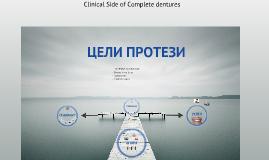 Copy of Copy of DENTURE PRINCIPLES