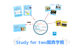 Copy of Study for two関西学院