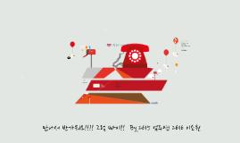 Copy of 2615 엄주연  2616 이소원