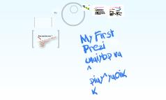 My First Prezi