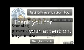 Copy of Prezi勉強会