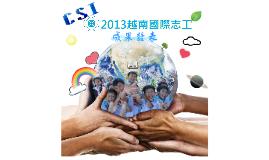 Copy of CSI 2103越南國際資訊志工成果報告