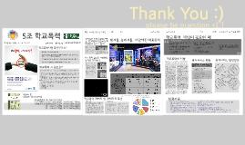 경성대학교 아동복지론 5조 학교폭력 수정