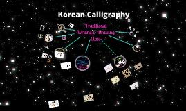 Korean Calligraphy Class
