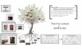 Thai pop culture