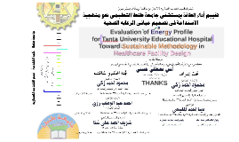 Copy of Tanta University