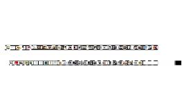 Copy of Mga Salik na nagbubuklod sa mga Pilipino