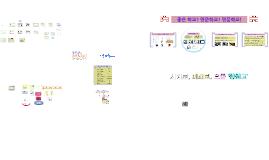 Copy of 2014입학전형 방법