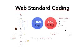 Web Standard Coding