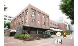 2016 도서관 이용자 교육(김은진)