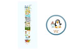 How Panda & Penguin Turned Old SEO into SEO Suicide