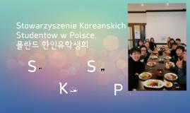 Stowarzyszenie Koreanskich Studentow w Polsce,