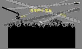 Copy of Copy of TEMPLATE - Camera On 프레지 템플릿