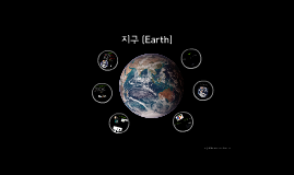 Copy of 지구 (Earth)