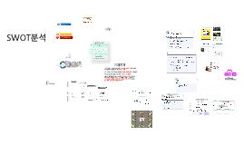 Copy of 창조캠퍼스