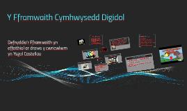 Fframwaith Cymhwysedd Digidol Castellau