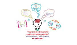 Copy of Programa de entrenamiento cognitivo para niños pequeños