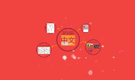 Mandarin Chinese B