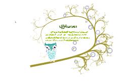 Copy of Copy of Herramientas Web 2.0