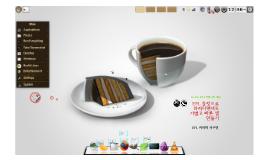 EFL 툴킷으로 화려하면서도 가볍고 빠른 앱 만들기