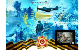 Ұлы Отан соғысы (1941—1945) — Кеңес Одағының нацистік Алмани