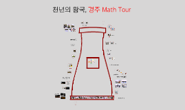 Copy of 중간고사 201317055 B 염혜현